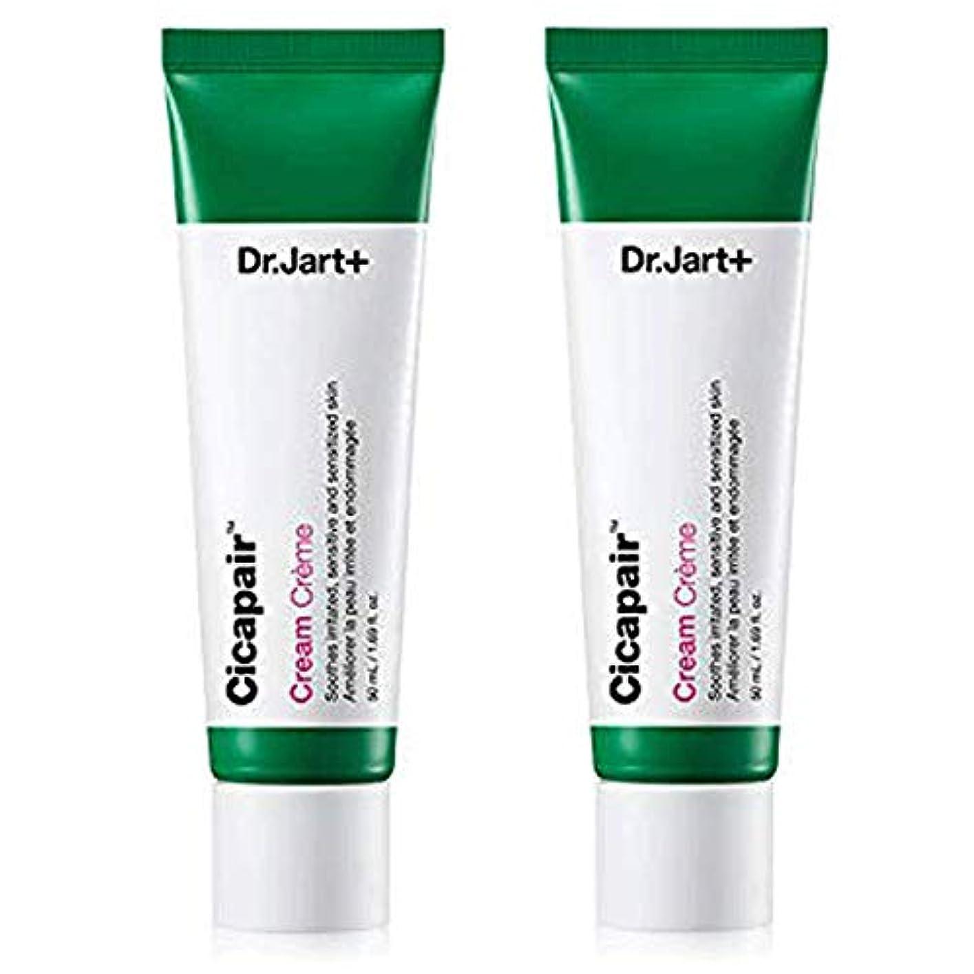 廃止する評価可能記念Dr.Jart+ Cicapair Cream 50ml x 2 ドクタージャルト シカ ペア クリーム 50ml x 2(2代目) [並行輸入品]
