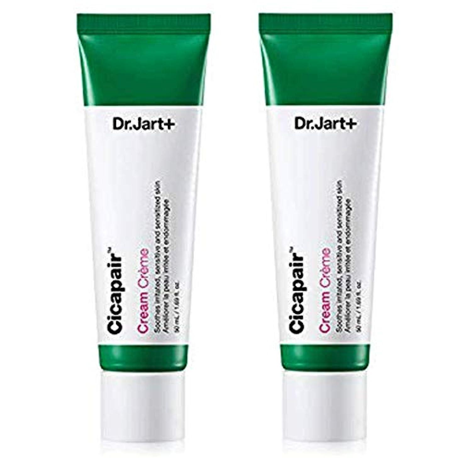 多様な許容できる暴動Dr.Jart+ Cicapair Cream 50ml x 2 ドクタージャルト シカ ペア クリーム 50ml x 2(2代目) [並行輸入品]