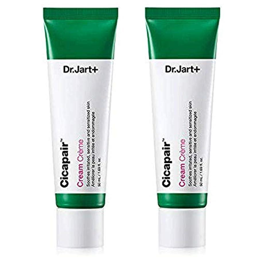 詐欺週末資本主義Dr.Jart+ Cicapair Cream 50ml x 2 ドクタージャルト シカ ペア クリーム 50ml x 2(2代目) [並行輸入品]