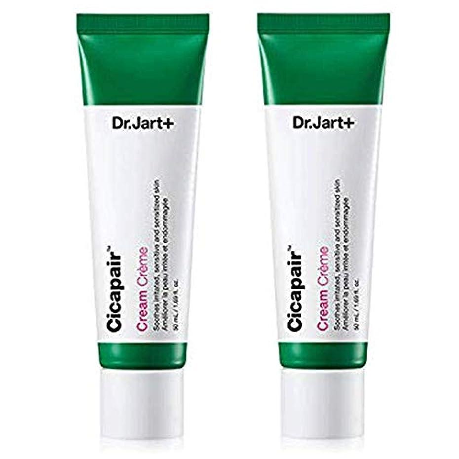 ディンカルビルコンパス極端なDr.Jart+ Cicapair Cream 50ml x 2 ドクタージャルト シカ ペア クリーム 50ml x 2(2代目) [並行輸入品]