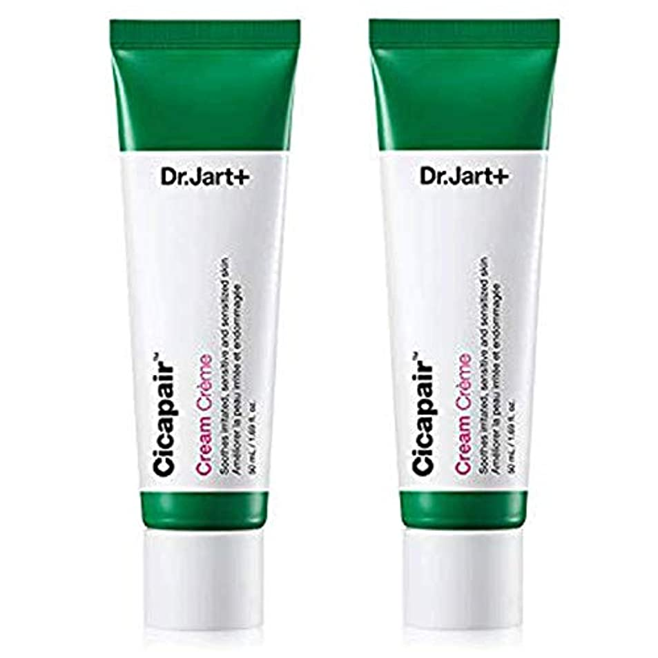 すべて正当化する明快Dr.Jart+ Cicapair Cream 50ml x 2 ドクタージャルト シカ ペア クリーム 50ml x 2(2代目) [並行輸入品]