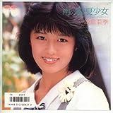 タッチ~南の風・夏少女 [EPレコード 7inch]