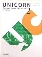 UNICORN English Communication Ⅱ NEW EDITION  文部科学省検定済教科書 [コⅡ343]