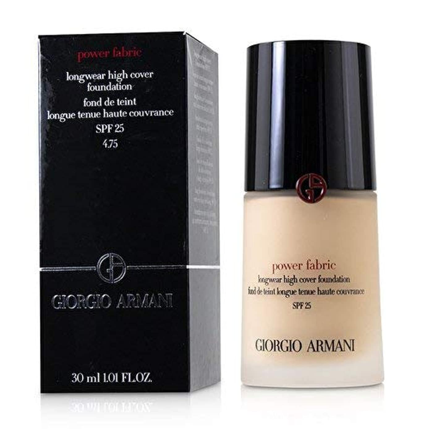 ジョルジオアルマーニ Power Fabric Longwear High Cover Foundation SPF 25 - #4.75 30ml/1.01oz並行輸入品