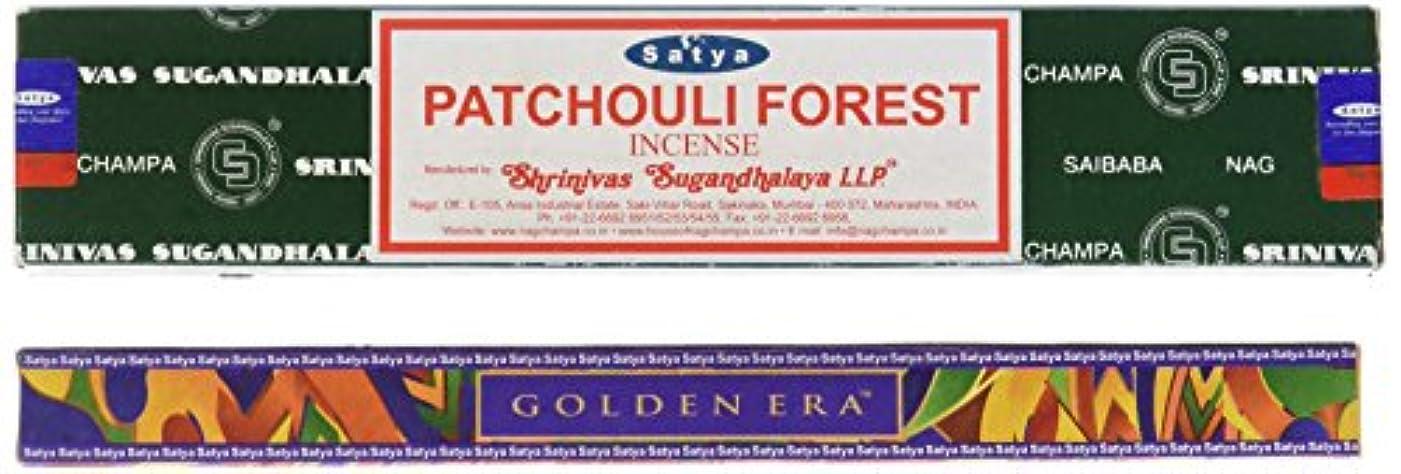 意図するチャーミングランプSatya Satya Sai Baba Patchouli Forest Nag Champa Incense Sticks (15 sticks) by Satya