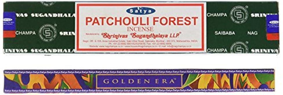 甘い遅れ省略Satya Satya Sai Baba Patchouli Forest Nag Champa Incense Sticks (15 sticks) by Satya