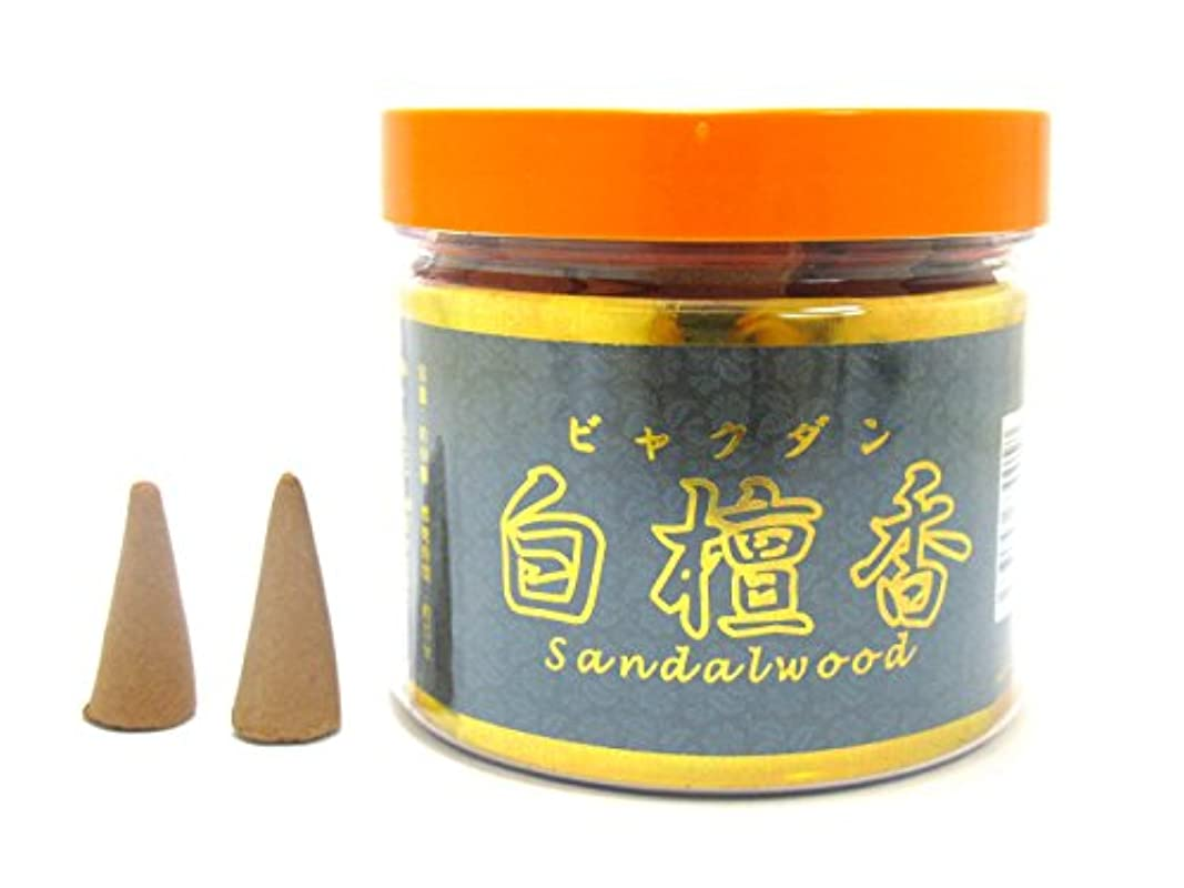 磨かれた雨考えるお香 白檀香 sandalwood 三角香 コーン 約80個入り KO-006