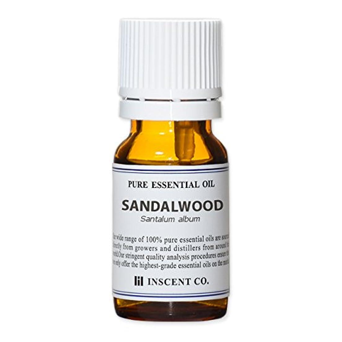 受動的頭痛寛容サンダルウッド (インド産) 10ml インセント アロマオイル AEAJ 表示基準適合認定精油