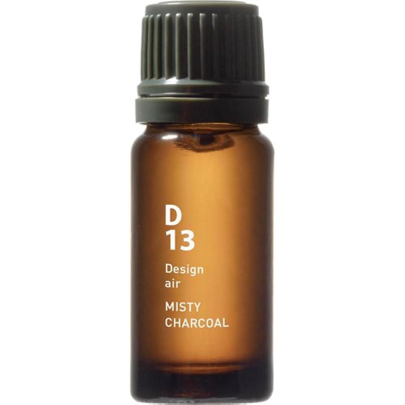D13 MISTY CHARCOAL Design air 10ml
