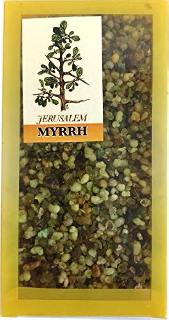 松前件かんがいHoly Land Market エルサレムミルラ 聖地からの香り 100グラム(3.5オンス)