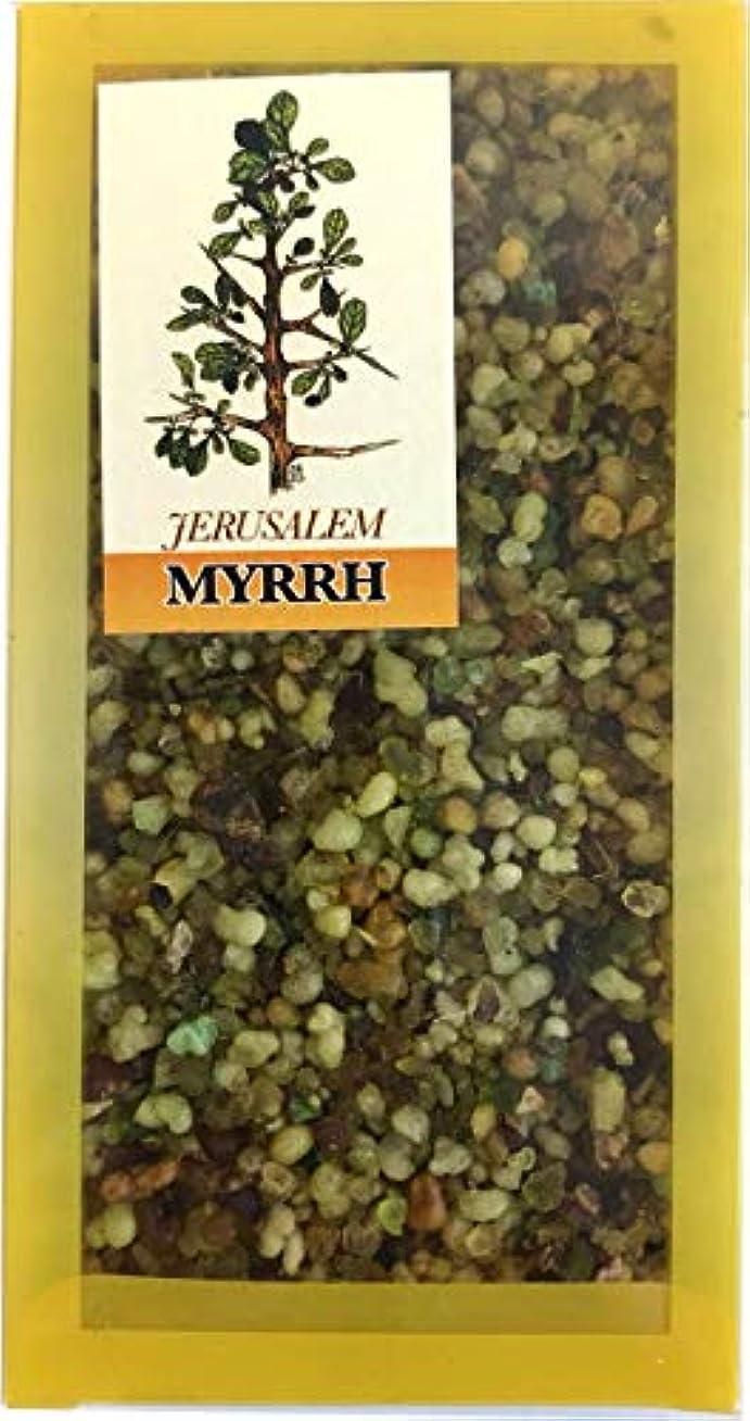 キリスト教そばに赤外線Holy Land Market エルサレムミルラ 聖地からの香り 100グラム(3.5オンス)