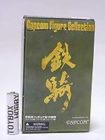 TB■カプコン フィギュアコレクション 鉄騎 ビッツ 黄色(サンドイエロー) 1種