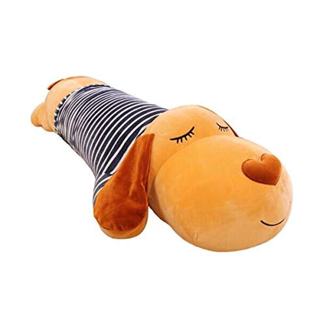 ビザ摂氏アンケートGUYUEXUAN ぬいぐるみ犬の枕、犬、パンダ、人形、抱擁、熊、大眠り、長いストリップ、枕、洗える、人形、少女、人形、バレンタインデー、白いドレス、60 cm (Color : Brown, Size : 60cm)