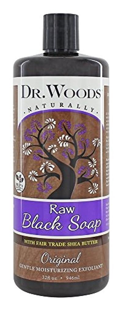 有力者最終的にプレミアムDr. Woods - 公正貿易のシアバターの原物の液体の未加工黒い石鹸 - 32ポンド [並行輸入品]