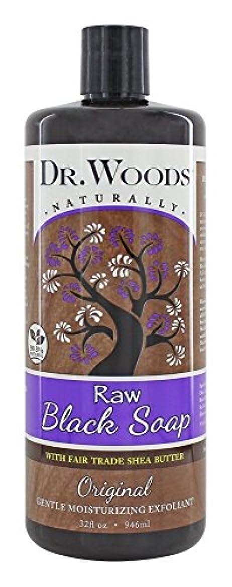 きつく紳士繕うDr. Woods - 公正貿易のシアバターの原物の液体の未加工黒い石鹸 - 32ポンド [並行輸入品]