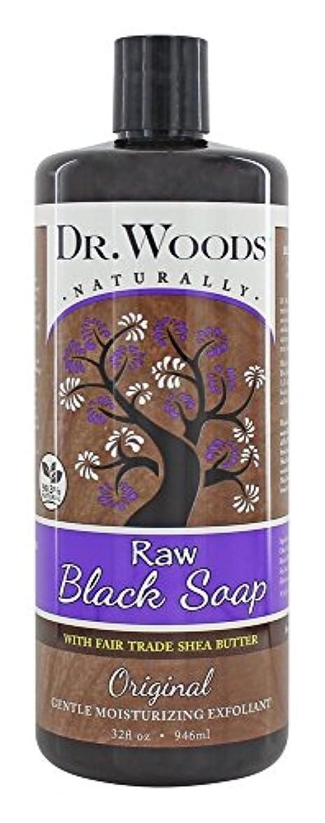 のど彫る完全にDr. Woods - 公正貿易のシアバターの原物の液体の未加工黒い石鹸 - 32ポンド [並行輸入品]