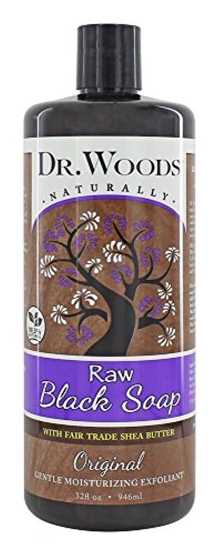 束内陸にやにやDr. Woods - 公正貿易のシアバターの原物の液体の未加工黒い石鹸 - 32ポンド [並行輸入品]