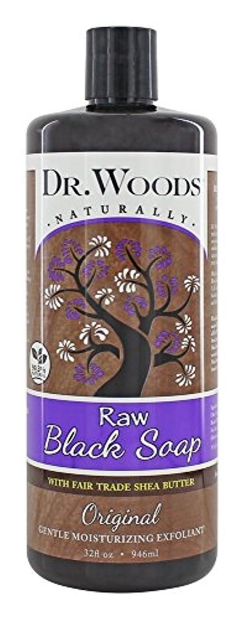 きらめきに対処する適度なDr. Woods - 公正貿易のシアバターの原物の液体の未加工黒い石鹸 - 32ポンド [並行輸入品]