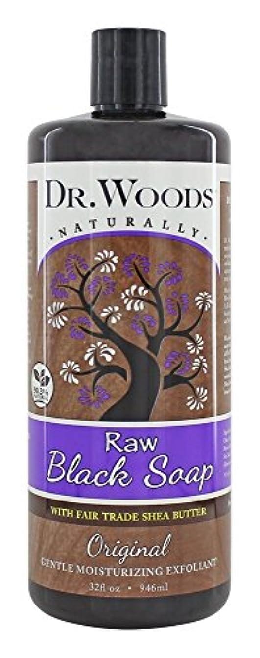 痴漢バウンド頂点Dr. Woods - 公正貿易のシアバターの原物の液体の未加工黒い石鹸 - 32ポンド [並行輸入品]
