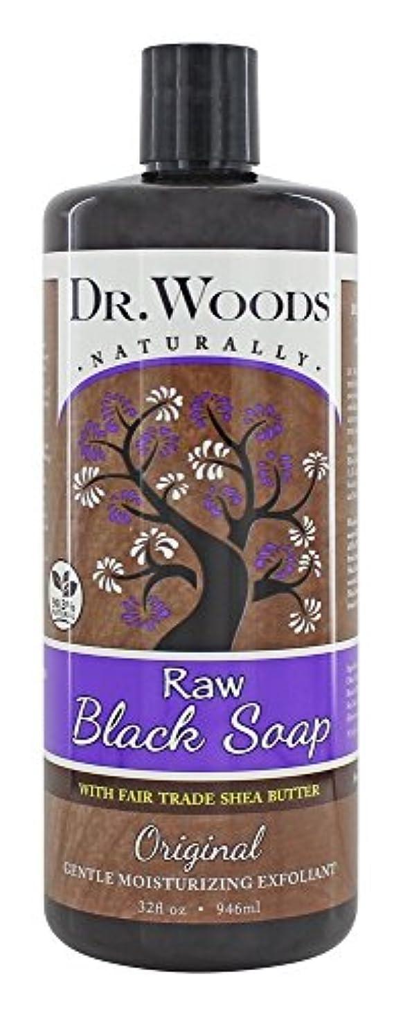 くびれたアトミックはさみDr. Woods - 公正貿易のシアバターの原物の液体の未加工黒い石鹸 - 32ポンド [並行輸入品]