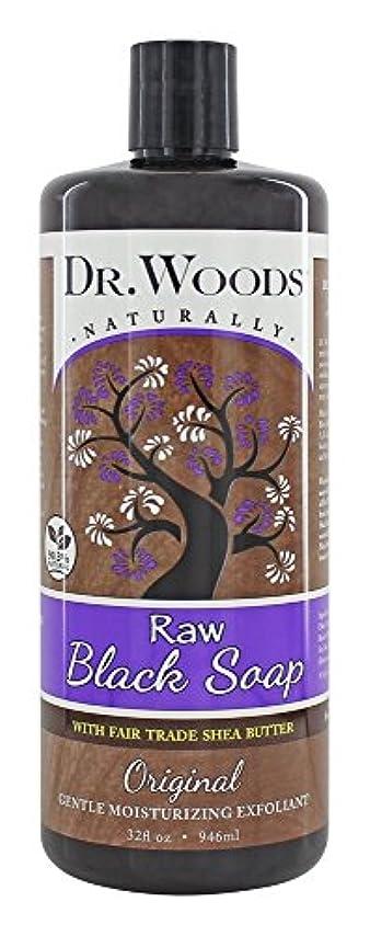 しゃがむ歌ほかにDr. Woods - 公正貿易のシアバターの原物の液体の未加工黒い石鹸 - 32ポンド [並行輸入品]