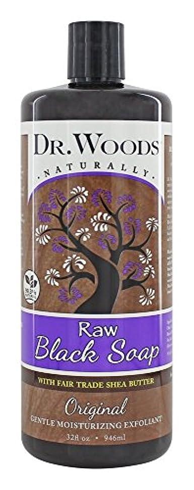 分注するレンディション裕福なDr. Woods - 公正貿易のシアバターの原物の液体の未加工黒い石鹸 - 32ポンド [並行輸入品]