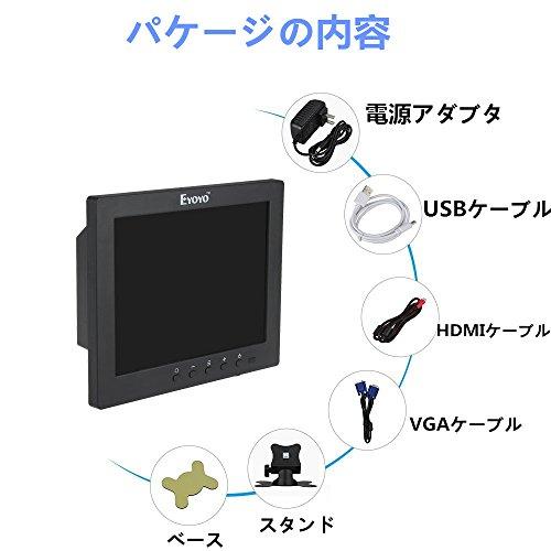 『Eyoyo 8インチ ディスプレイ 小型LCDカラービデオモニター スクリーン 1024x768 VGA BNC AV HDMI Ypbpr 機能付き PC CCTVホーム 入力』の6枚目の画像