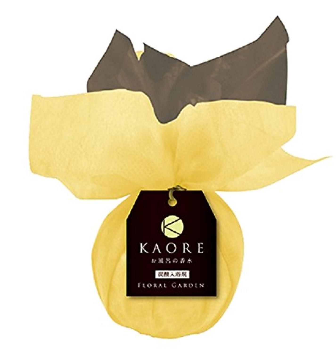 機構欲望KAORE(カオリ) お風呂の香水 炭酸入浴剤 フローラルガーデン 150g