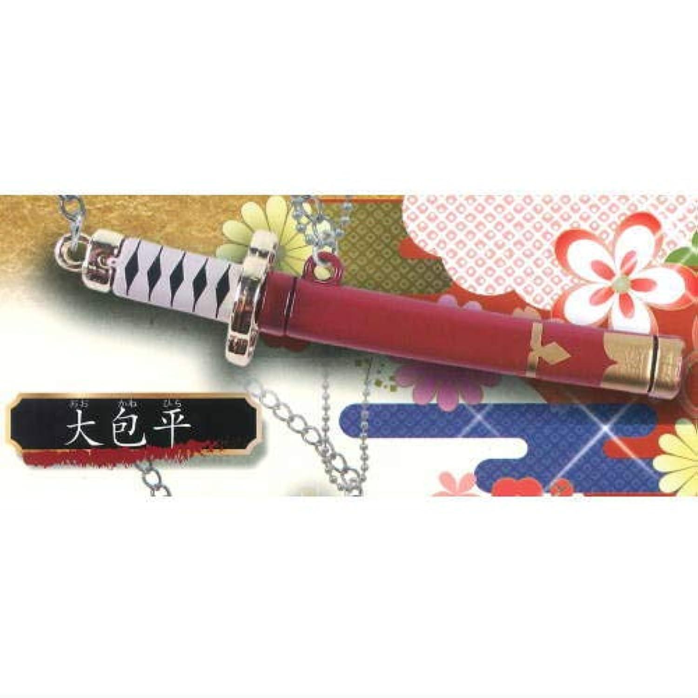 ミニチュア刀剣コレクション4 [1.大包平](単品)