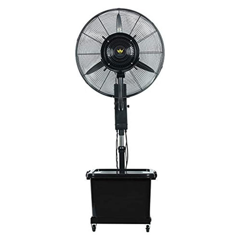 共和党識字遺伝子フロア扇扇風機 大型振動ミストファン工業工場遠心冷却床式加湿器モバイルリフト可能スプレーウォーター商業噴霧静音ファン3ギア調節可能な高さ165-195cm 大型冷風扇 (Size : 75cm)