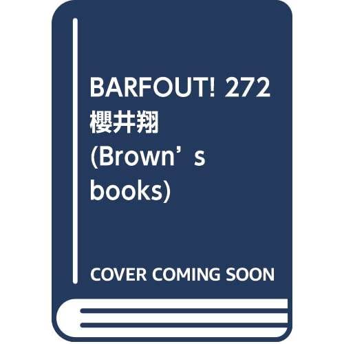 BARFOUT! 272 櫻井翔 (Brown's books)