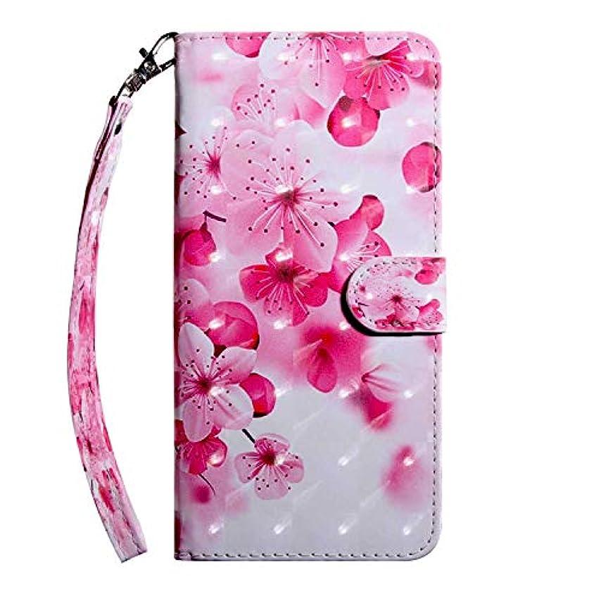 ガラガラのぞき穴ローストCUSKING Sony Xperia XA2 ケース 手帳型 財布型カバー Sony Xperia XA2 スマホカバー 磁気バックル カード収納 スタンド機能 エクスペリア レザーケース –さくら
