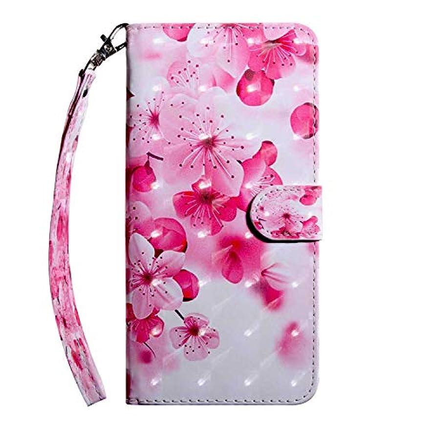 不誠実トースト時間厳守CUSKING Sony Xperia XA2 ケース 手帳型 財布型カバー Sony Xperia XA2 スマホカバー 磁気バックル カード収納 スタンド機能 エクスペリア レザーケース –さくら