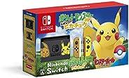 Nintendo Switch ポケットモンスター Let's Go! ピカチュウセット (モンスターボール Plu