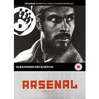 Arsenal [DVD] [Import]