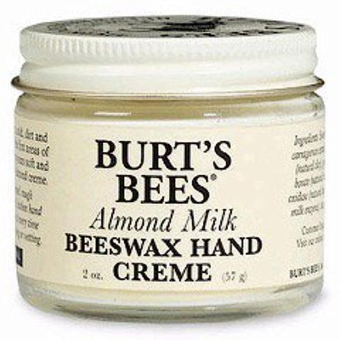 嫌がらせ可愛い義務付けられたバーツビーズ(Burt's Bees) アーモンドミルク?ビーズワックス?ハンドクリーム 57g [海外直送品][並行輸入品]