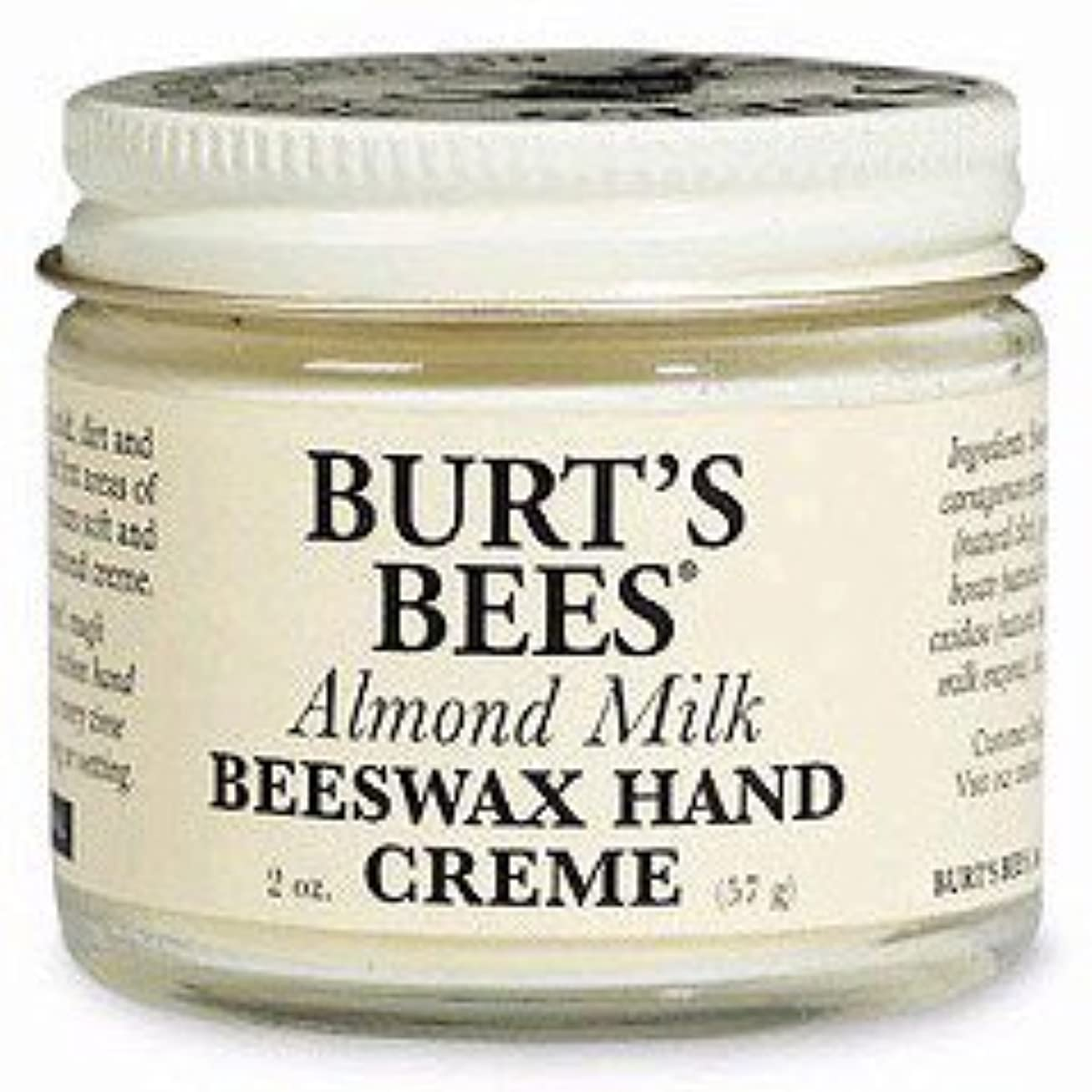 予算子孫曲げるバーツビーズ(Burt's Bees) アーモンドミルク?ビーズワックス?ハンドクリーム 57g [海外直送品][並行輸入品]
