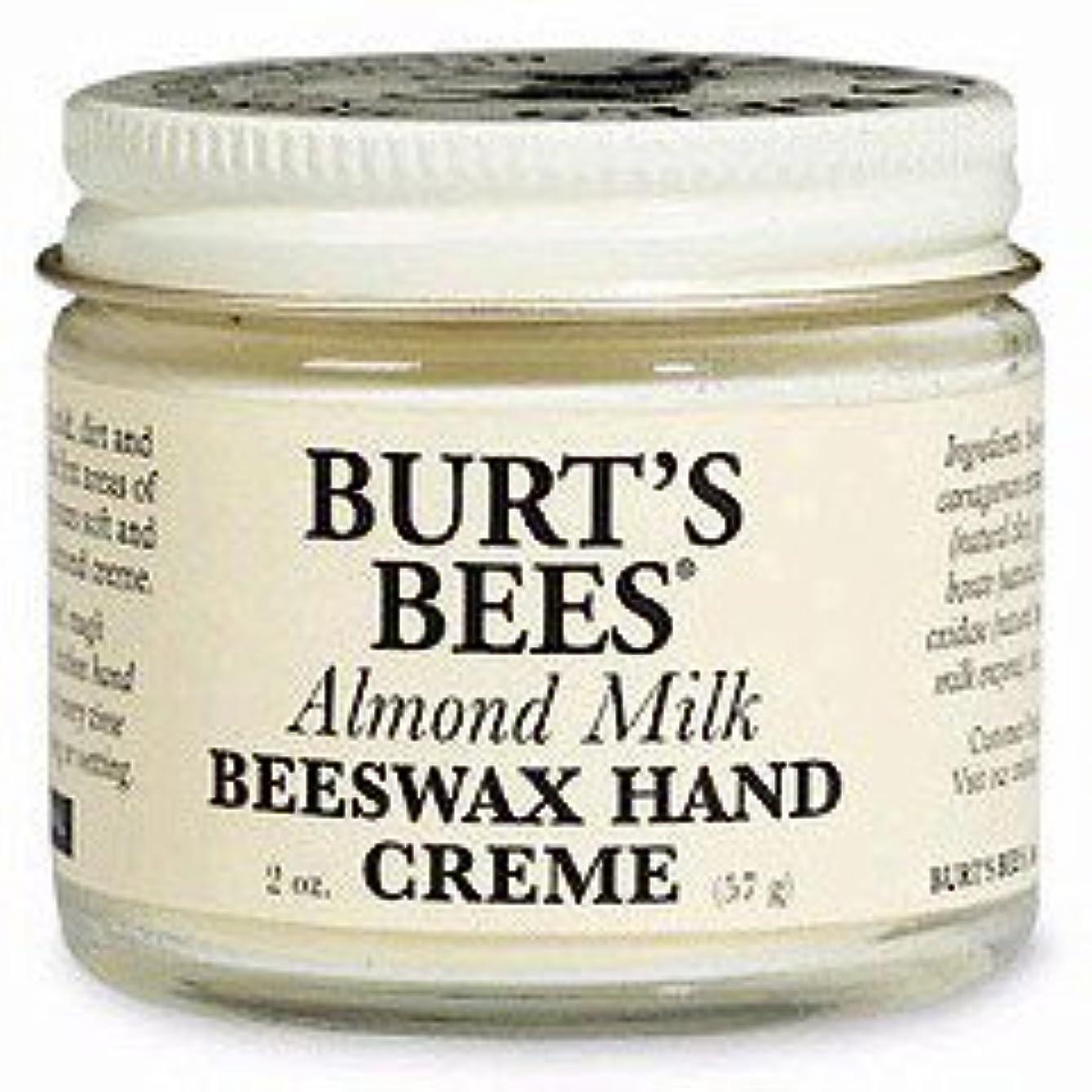 答え役に立つ治安判事バーツビーズ(Burt's Bees) アーモンドミルク?ビーズワックス?ハンドクリーム 57g [海外直送品][並行輸入品]