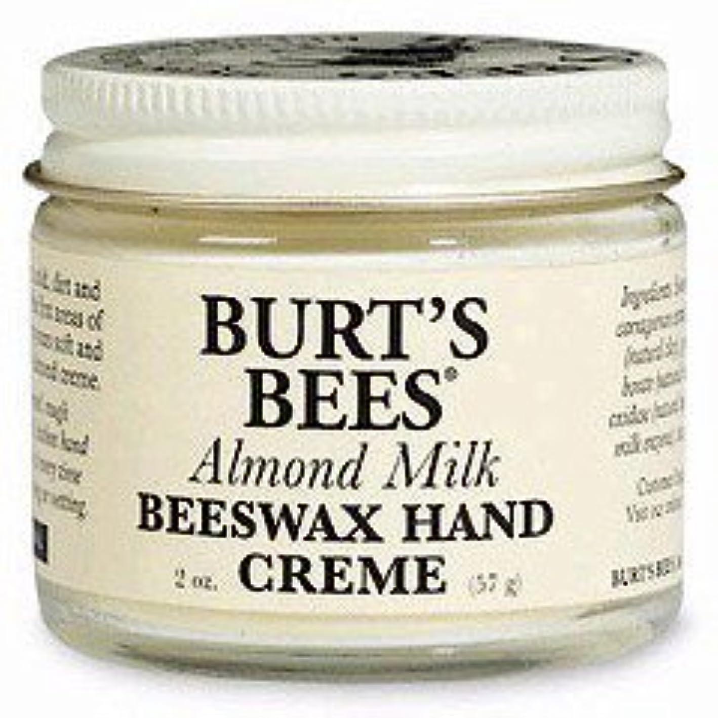 矢じり相対サイズ悪因子バーツビーズ(Burt's Bees) アーモンドミルク?ビーズワックス?ハンドクリーム 57g [海外直送品][並行輸入品]