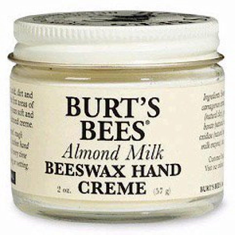 痛いコンサート致命的なバーツビーズ(Burt's Bees) アーモンドミルク?ビーズワックス?ハンドクリーム 57g [海外直送品][並行輸入品]