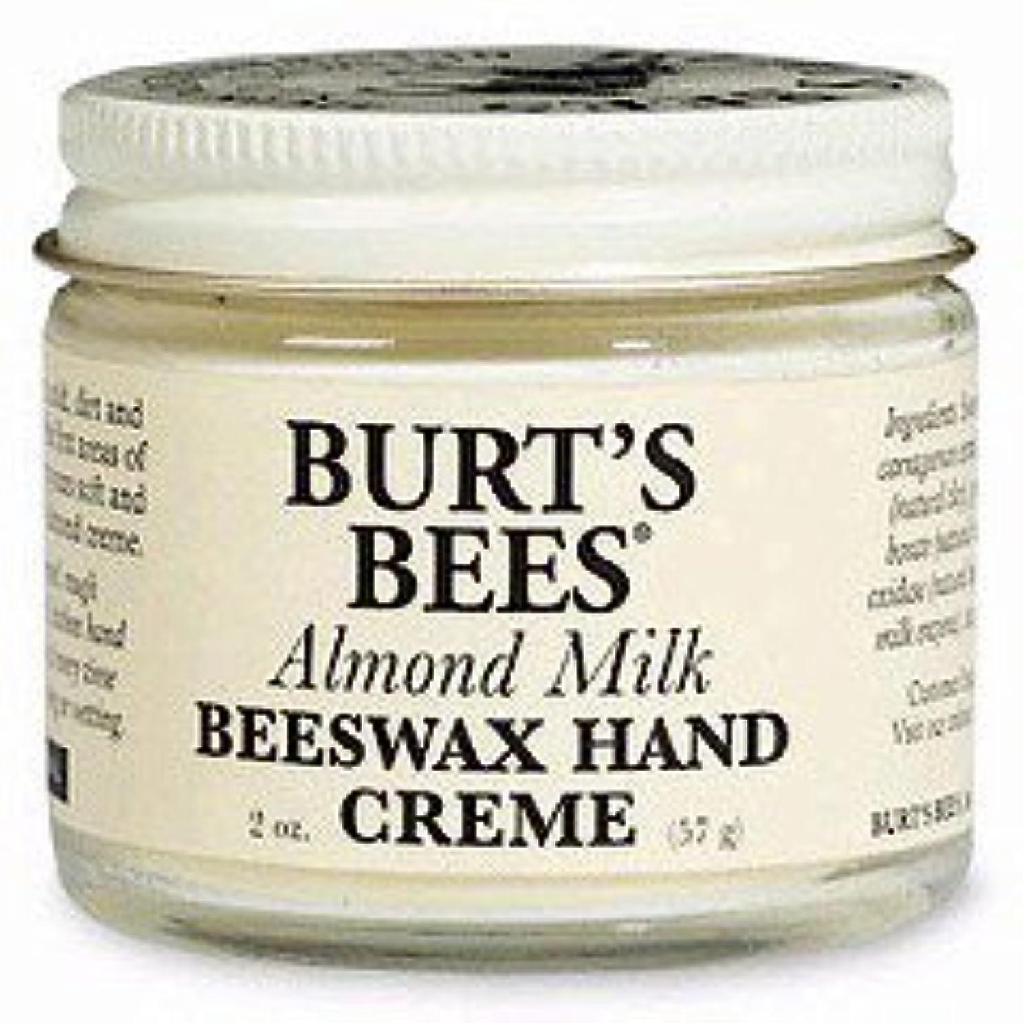変換かんがい申し込むバーツビーズ(Burt's Bees) アーモンドミルク?ビーズワックス?ハンドクリーム 57g [海外直送品][並行輸入品]
