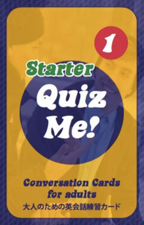 クイズ ミー ! 英会話 カードゲーム スターター パック 1 【英語 教材】 Quiz Me! Conversation Cards for Adults -Starter Pack 1