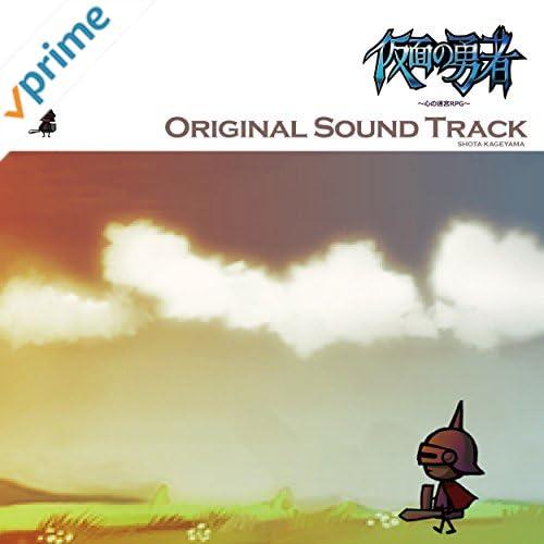仮面の勇者 ~心の迷宮RPG~ オリジナルサウンドトラック