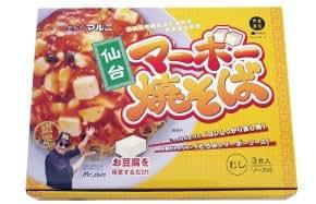 仙台 マーボー焼きそば 3食入り×2箱セット 【常温お土産用】 めんのマルニ 仙台の新名物!麻婆豆腐と焼きそばのご当地グルメ。 | 焼きそば 通販