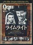 DVD>ライムライト (<DVD>)