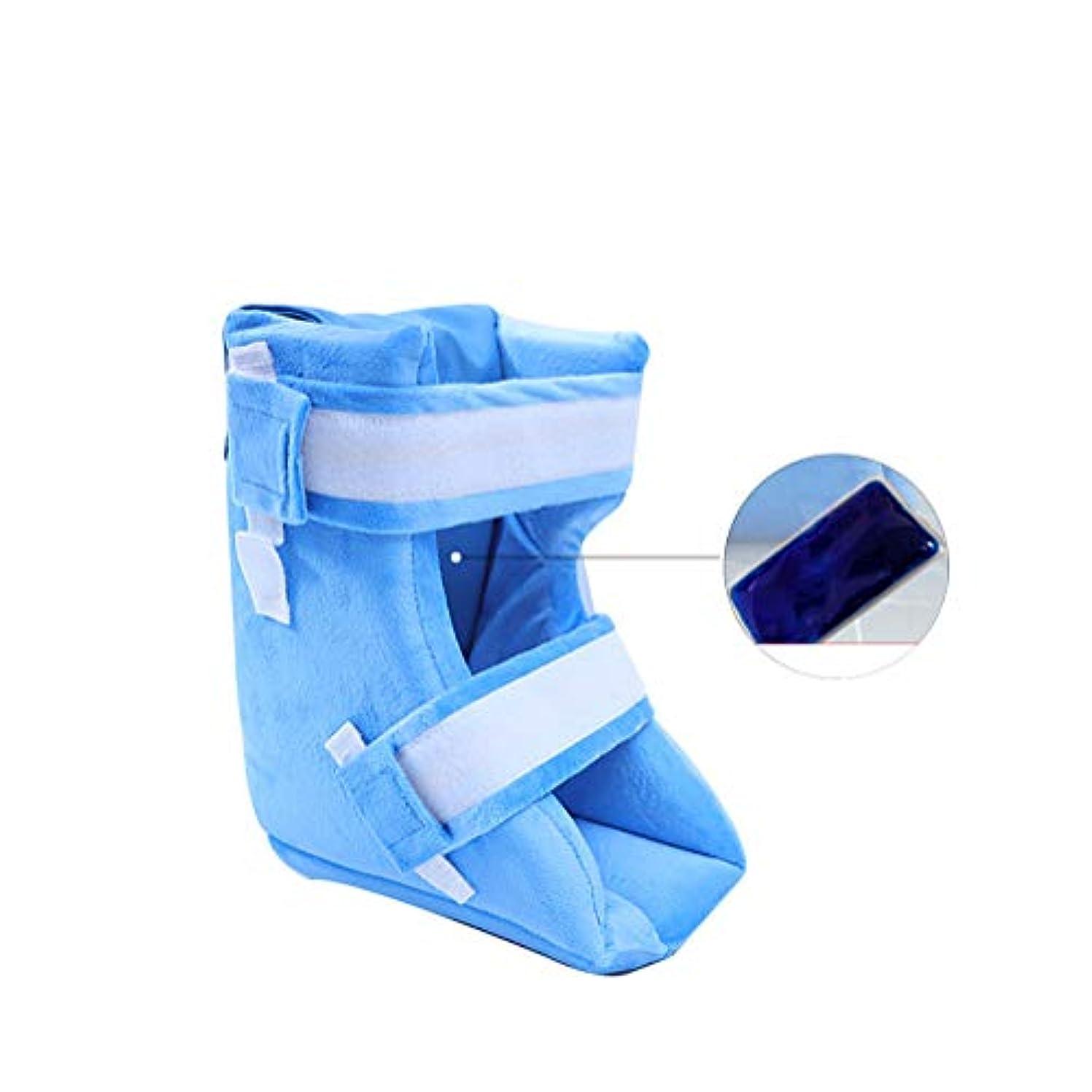 ミュート地殻宣伝ヒールプロテクター、ソフト慰めヒール枕、ヒールフロートヒールプロテクター、高齢者の足補正カバー,1Pc
