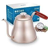 SULIVES ドリップポット コーヒーケトル やかんコーヒー ティーポット 温度計付き ステンレス製 説明書付き 1L