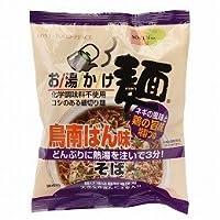 創健社 お湯かけ麺 鳥南ばん味そば ×6セット