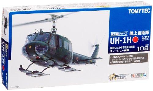 技MIX HC108 陸自 UH-1H 丘珠