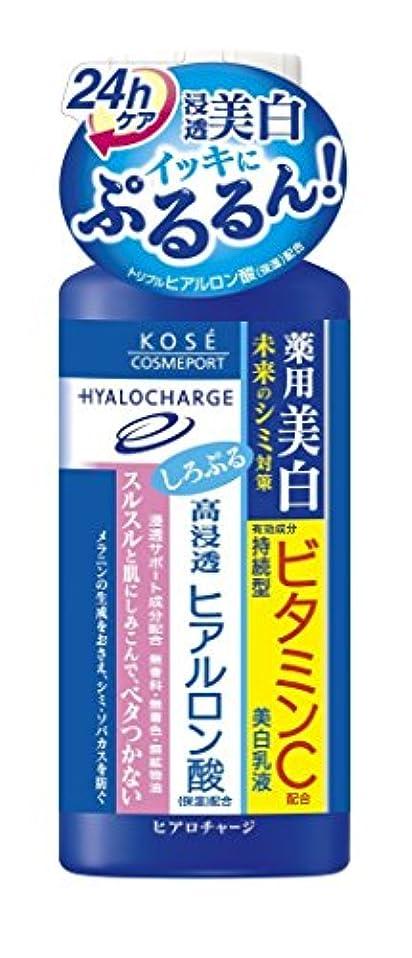 エクスタシー魅力的選択KOSE ヒアロチャージ ホワイト 薬用 ホワイト ミルキィローション 160mL (医薬部外品)